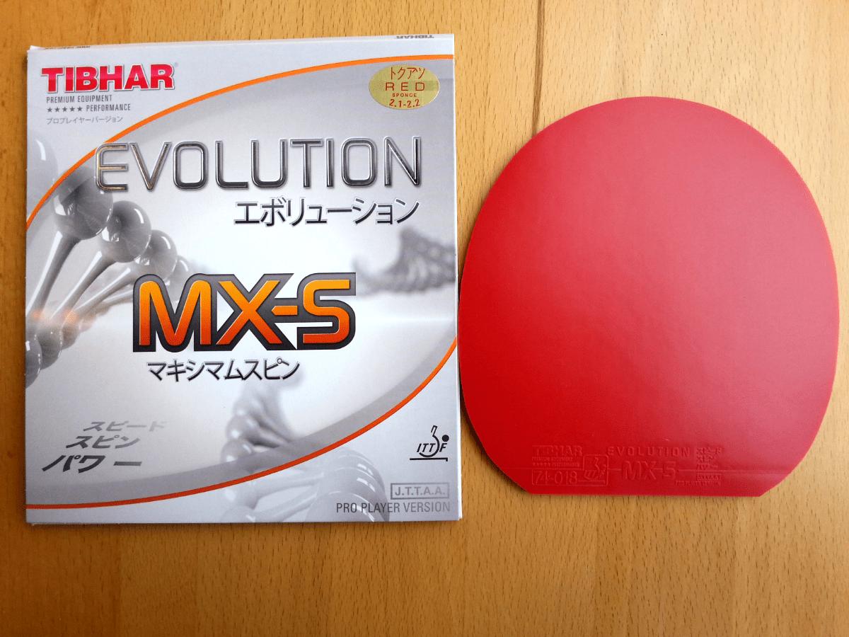 Tibhar Evolution MX-S Belag & Cover