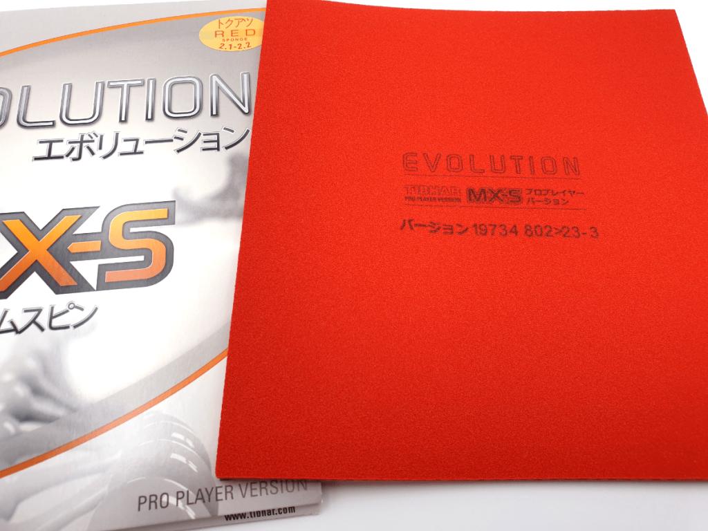 Tibhar Evolution MX-S Schwamm
