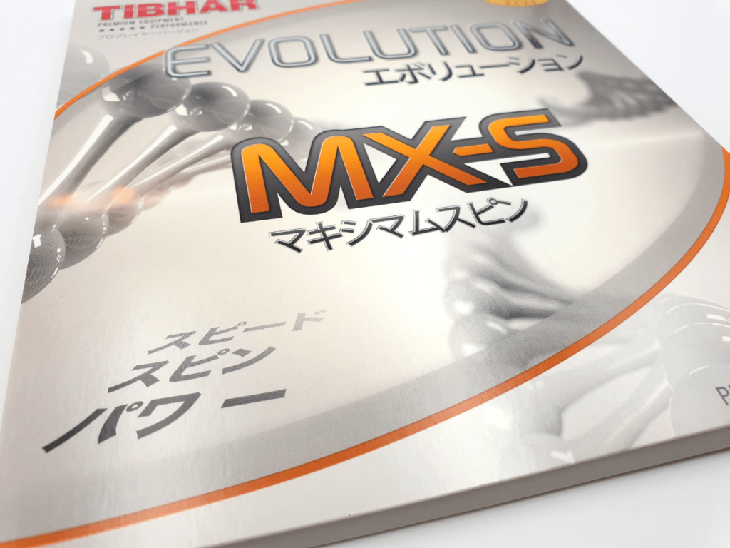 Tibhar Evolution MX-S Vergleich