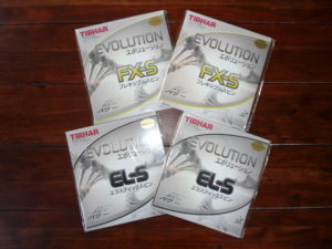TIbhar Evolution EL-S und TIbhar Evolution FX-S