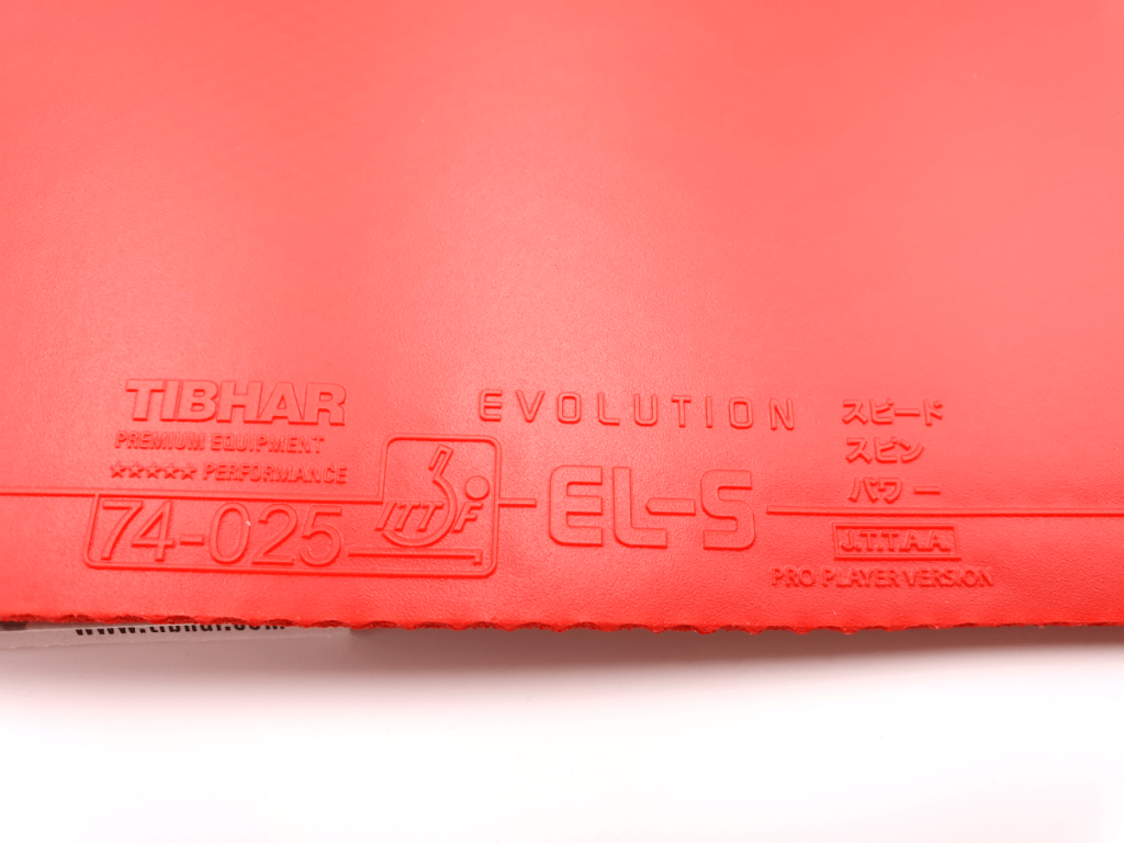 Tibhar Evolution EL-S Obergummi