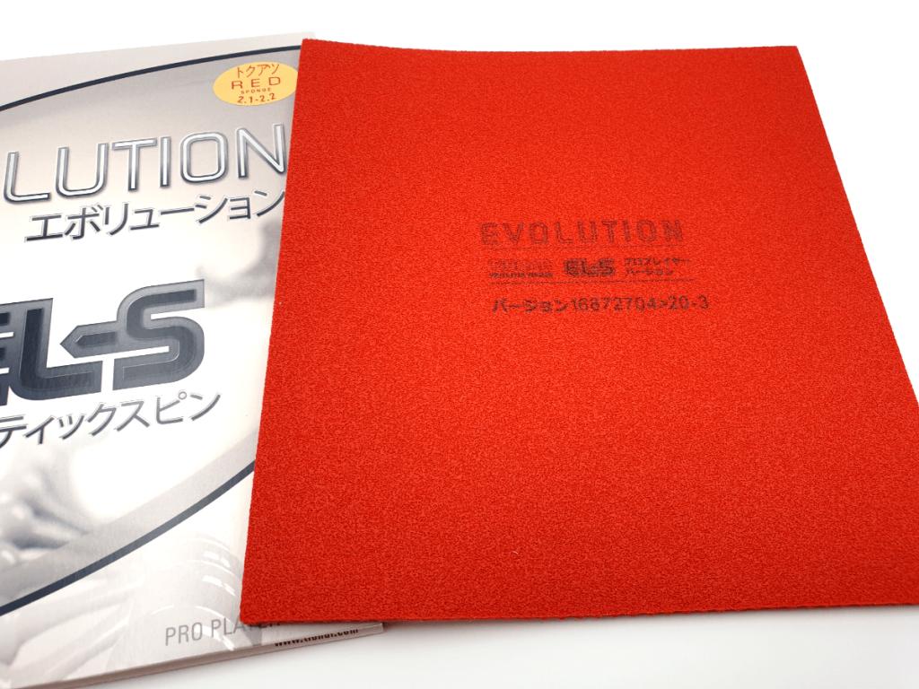 Tibhar Evolution EL-S Schwamm