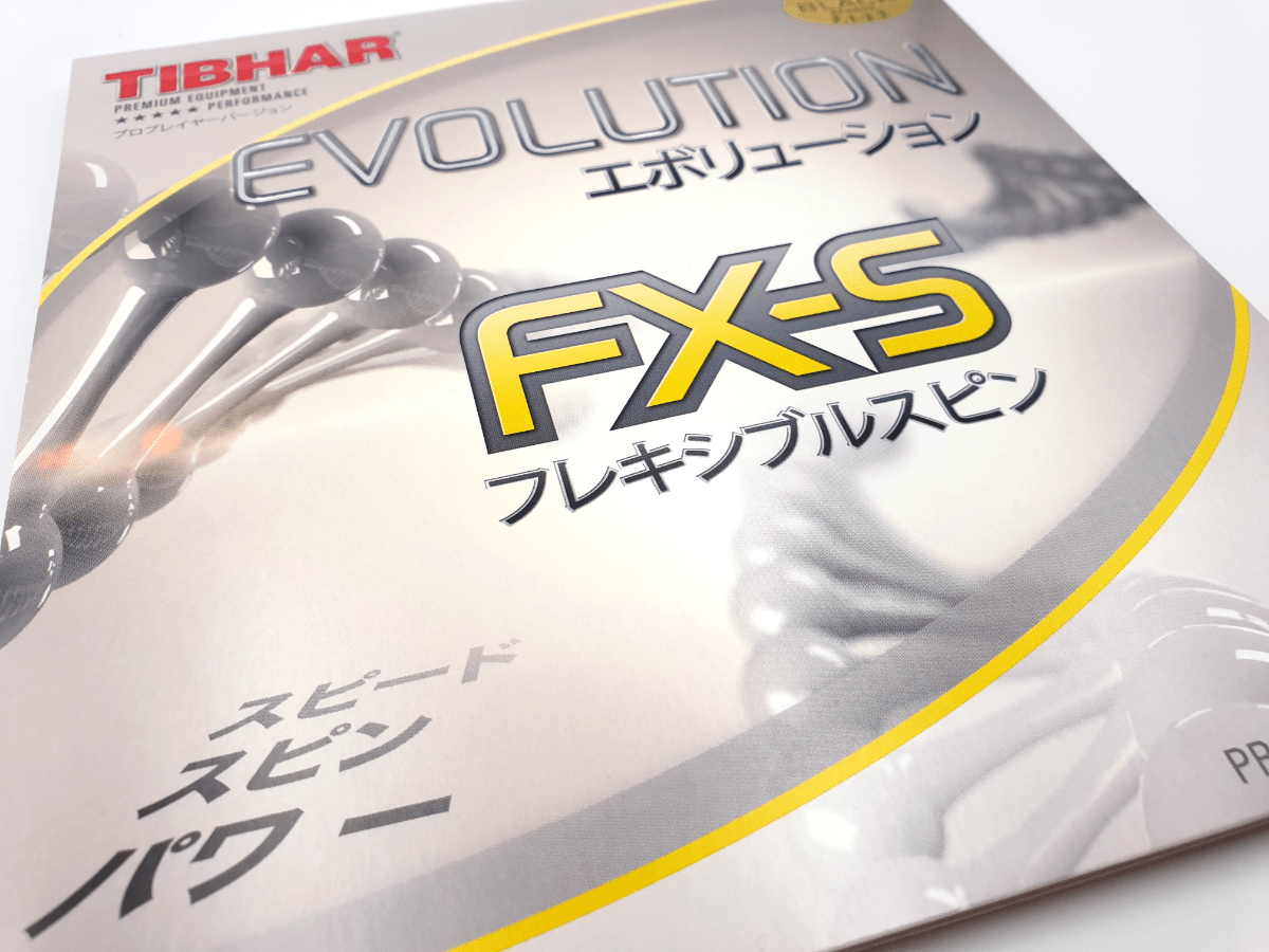 Tibhar Evolution FX-S kaufen