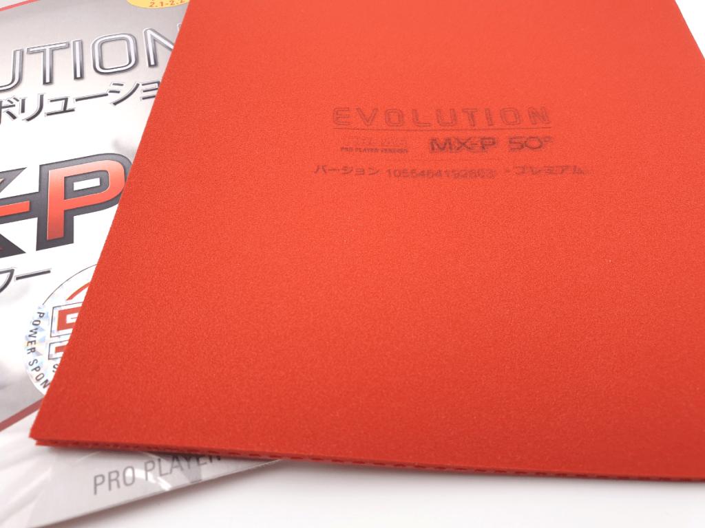 Tibhar Evolution MX-P50 Schwamm