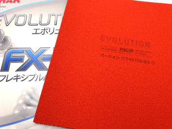 Tibhar Evolution FX-P Schwamm